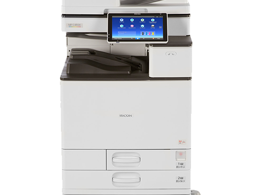 MPC4504 Color Copier MFP